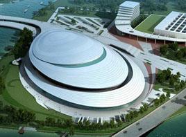 绍兴奥体中心