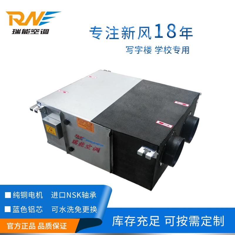 新风换气机 全热交换器3